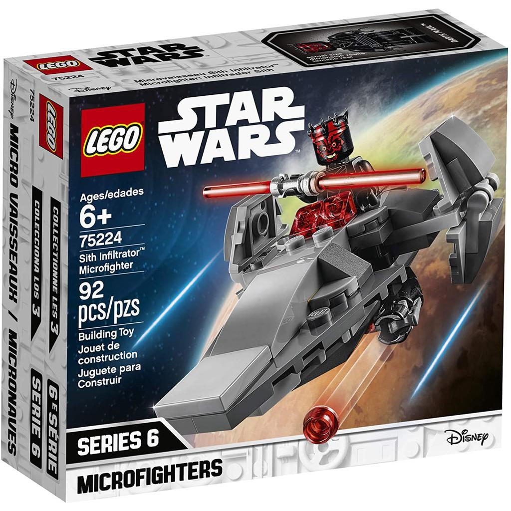樂高LEGO75224星球大戰西斯滲透者微型戰斗機小顆粒拼插積木玩具6