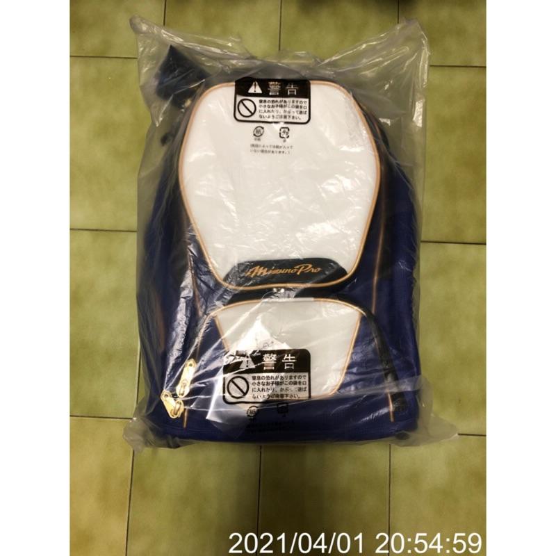 Mizuno Pro 美津濃 最新款後背包