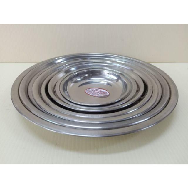 不鏽鋼淺盤 304不銹鋼 圓盤 不銹鋼圓盤 料理盤 烤肉盤 圓形淺盤 水果盤