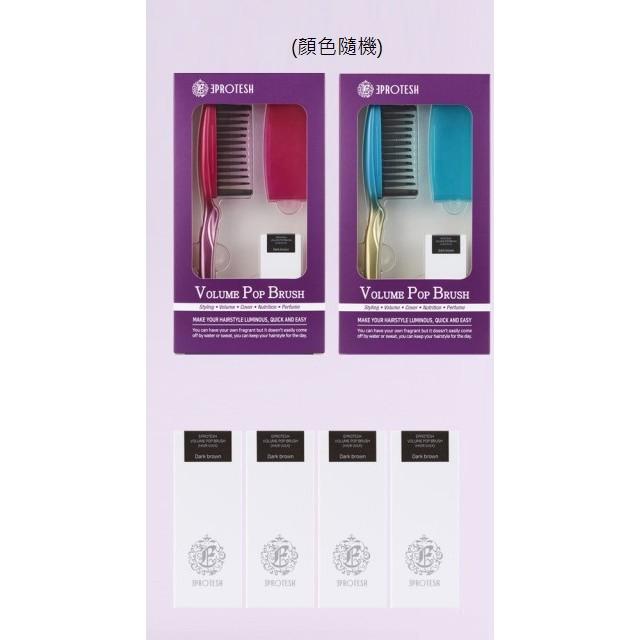 附發票 韓國 EPROTESH 免插電行動快捲梳 豐盈梳(顏色隨機含髮蠟)  + 造型髮蠟