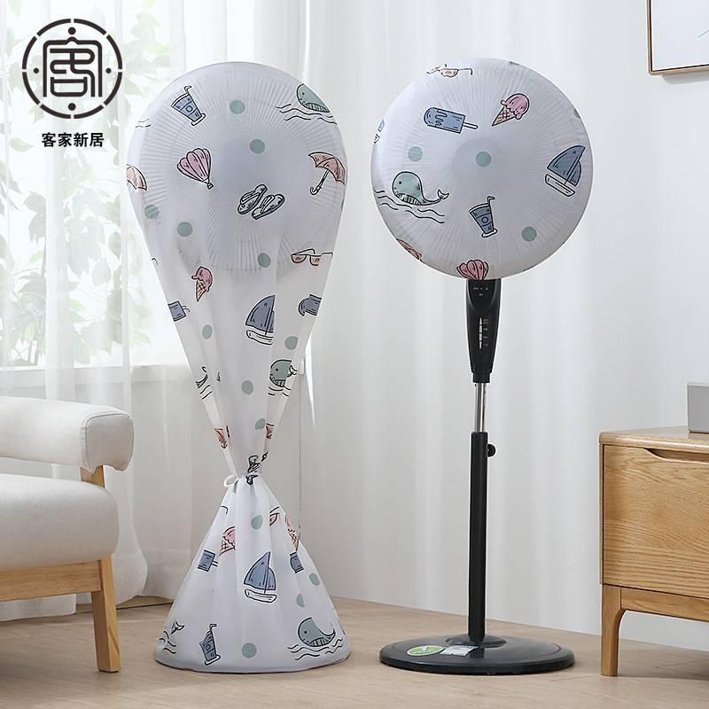 【客家新居】現貨現發 日式 印花 風扇罩 防塵罩 落地式 家用全包 電風扇罩子 台式罩 圓形風扇套 落地扇罩