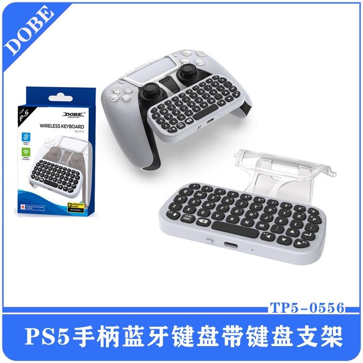 ∏♘PS5手柄藍牙無線鍵盤PS5藍牙外接鍵盤PS5手柄可聊天語音藍牙鍵盤