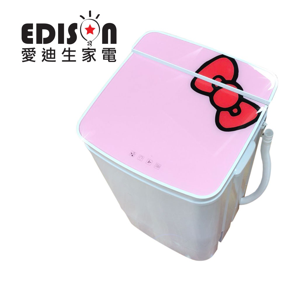 EDISON 愛迪生二合一單槽5.8公斤洗滌機/粉色蝴蝶結E0001-A58