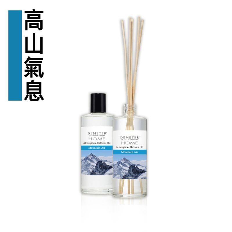 Demeter 【高山氣息】 Mountain Air 120ml 空間擴香瓶