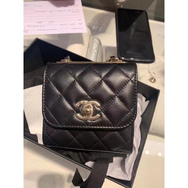 Chanel Trendy CC Mini