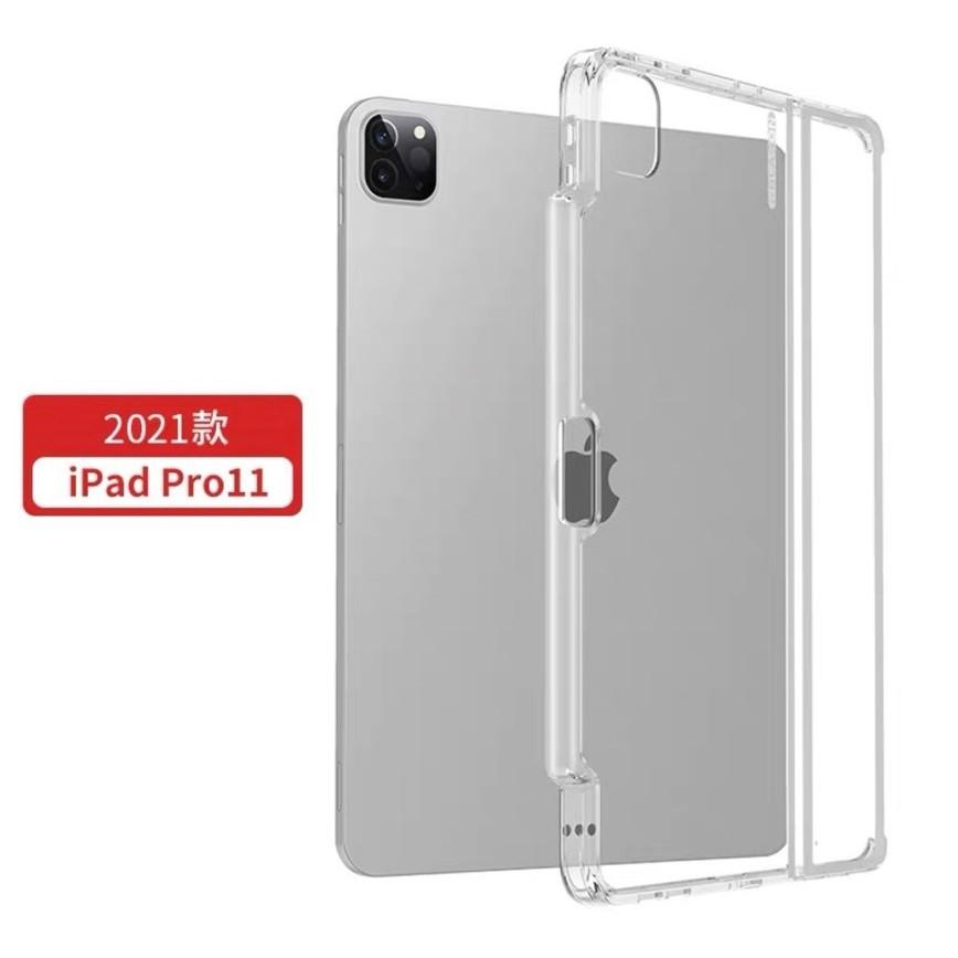 2021 iPad Pro 11 吋 支援 Smart鍵盤式聰穎雙面夾 筆槽透明軟殼保護殼保護套軟套