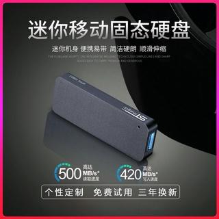 現貨熱銷 安全儲存 超大容量賽帝固態移動硬碟128G 256G 512G 1TB 2T高速USB3.1迷你固態硬碟