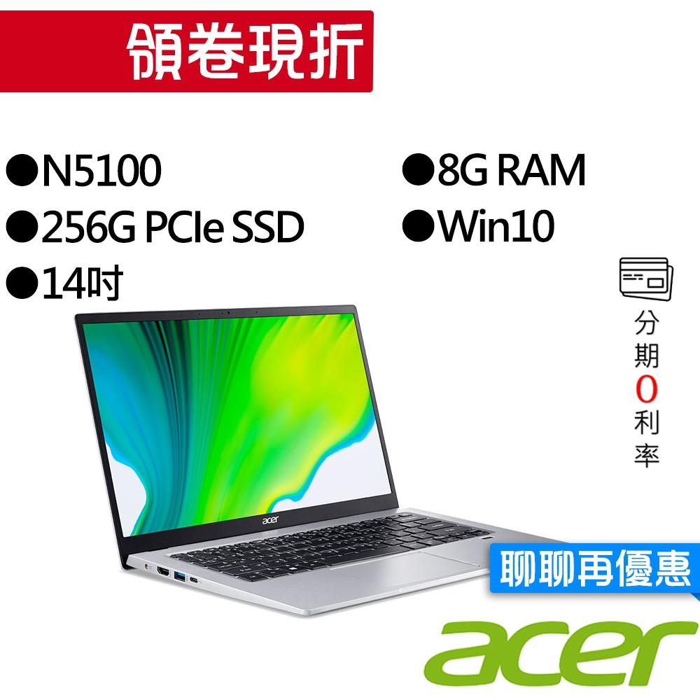ACER 宏碁 SF114-34-C4Q4 N5100 14吋 指紋辨識 輕薄筆電