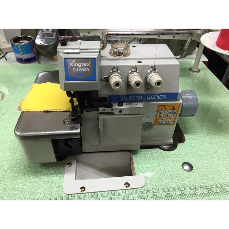 二手 台灣製 寶獅 Kingtex SH6003 工業用 拷克 縫紉機 附贈 LED燈 新輝針車有限公司