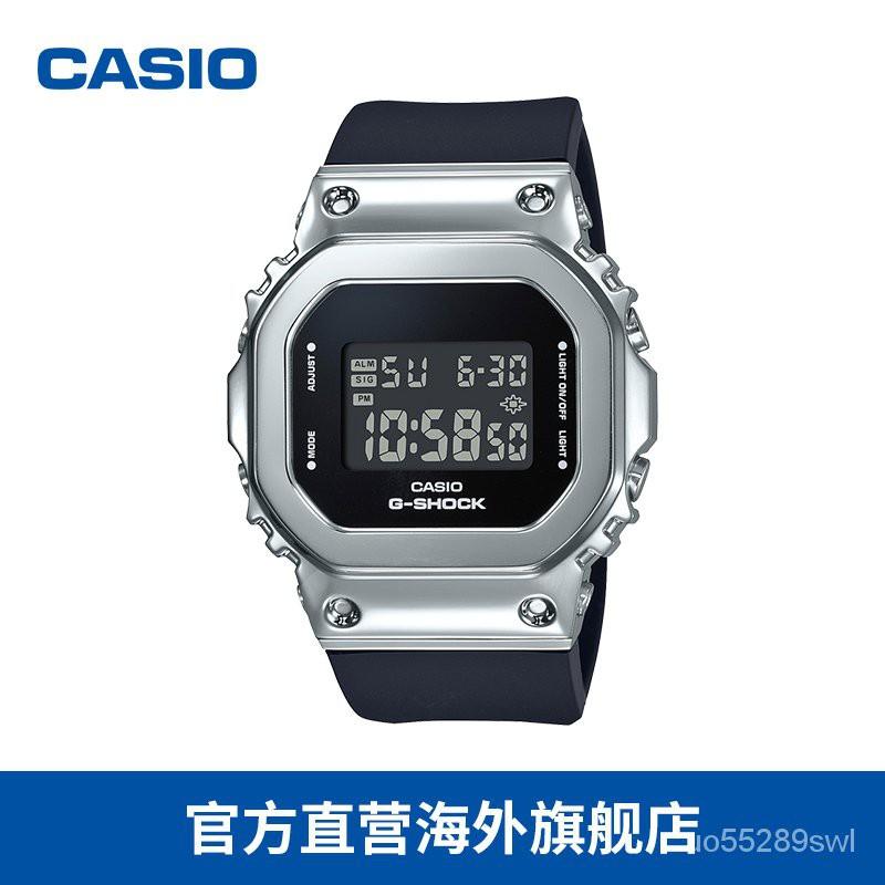 卡西歐官方官網海外旗艦店G-SHOCK運動防水雙顯手錶女士GM-S5600 p1rz