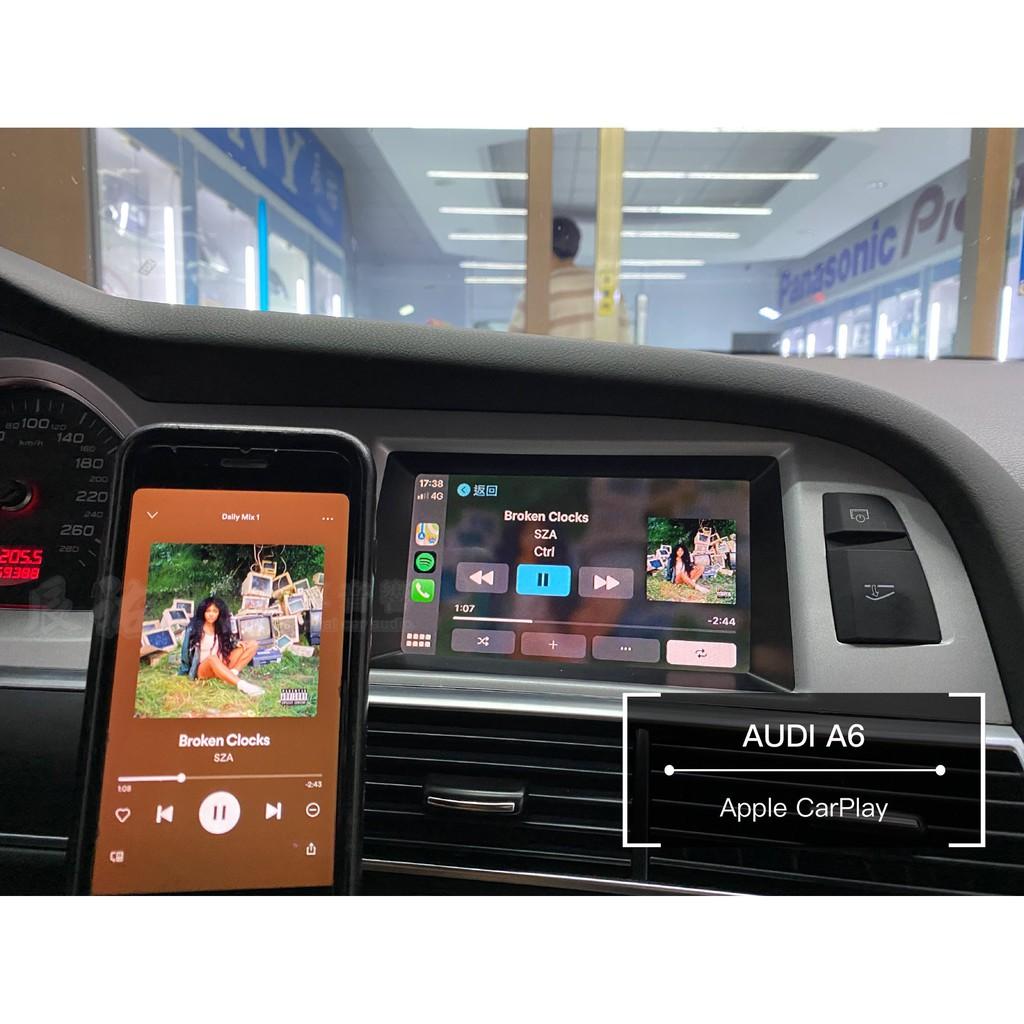 奧迪 Audi A6 專用無線Apple CarPlay SIRI 語音 導航 電話 Youtube 辰祐汽車音響