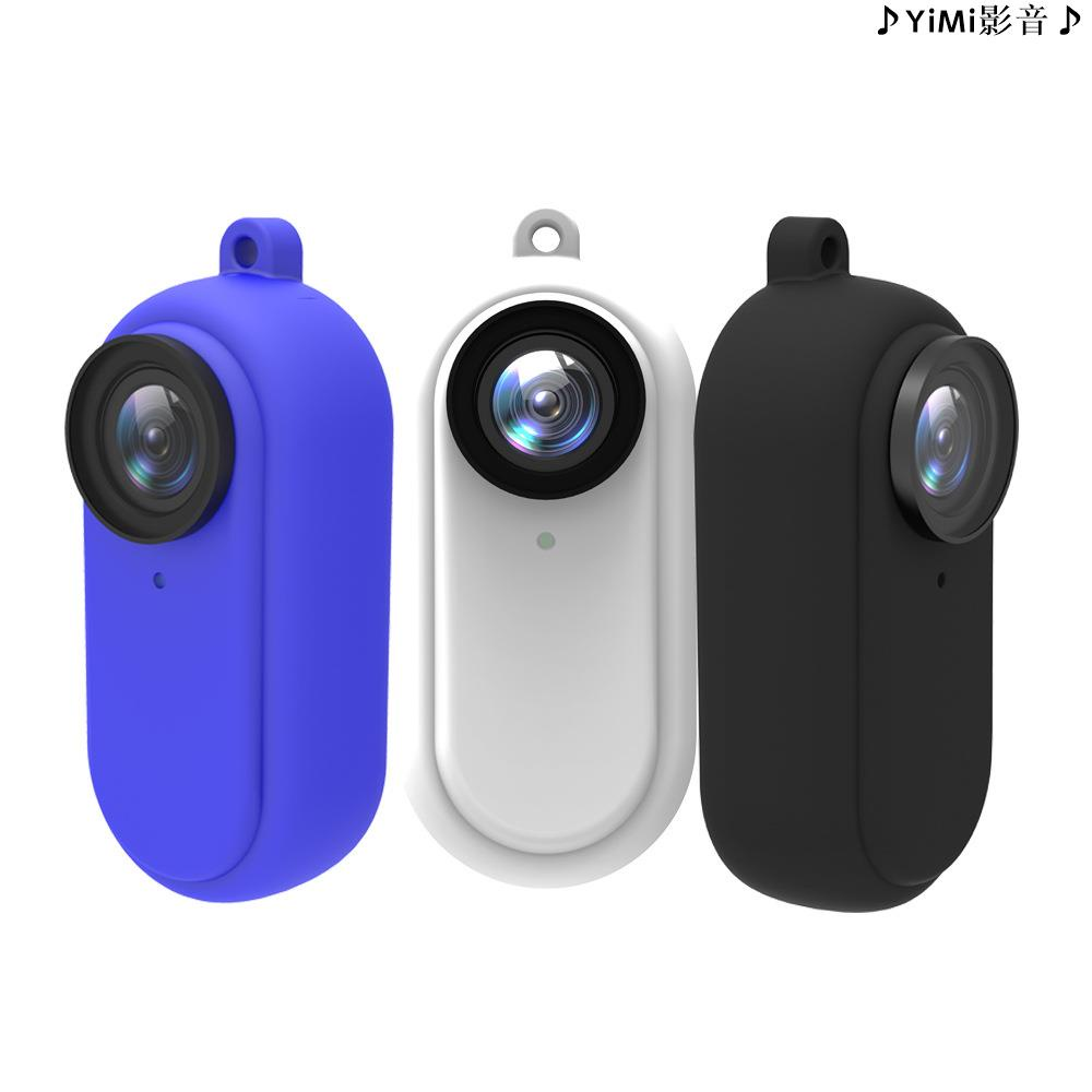 Insta360 Go 2 保護套 矽膠套 矽膠保護套 矽膠保護殼 矽膠殼 Insta360 go 2拇指運動相機配件