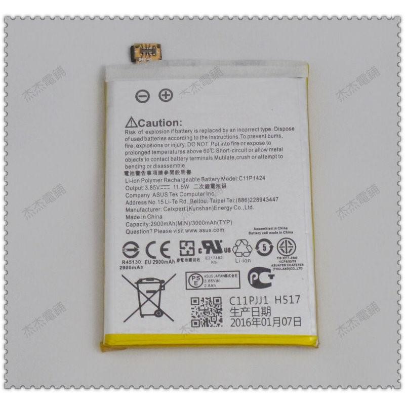 ☆小伶通訊☆台灣現貨 C11P1424 電池 華碩 Zenfone2 ZF2 ZE551ML ZB552KL 電池