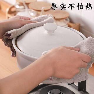 現貨!珊瑚絨抹布加大款25X25CM 擦拭布 抹布百潔布  洗碗布 強力吸水抹布 廚房抹布不沾油 不掉毛超細纖維 吸水巾