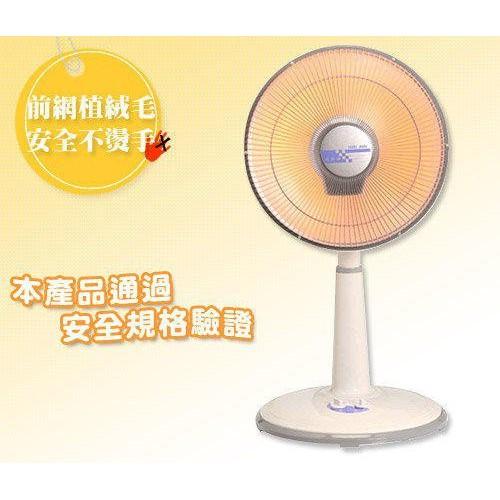 @快速出貨 良將 台灣製LJ-933T鹵素14吋定時立地電暖器/LJ933T/二台運費170元