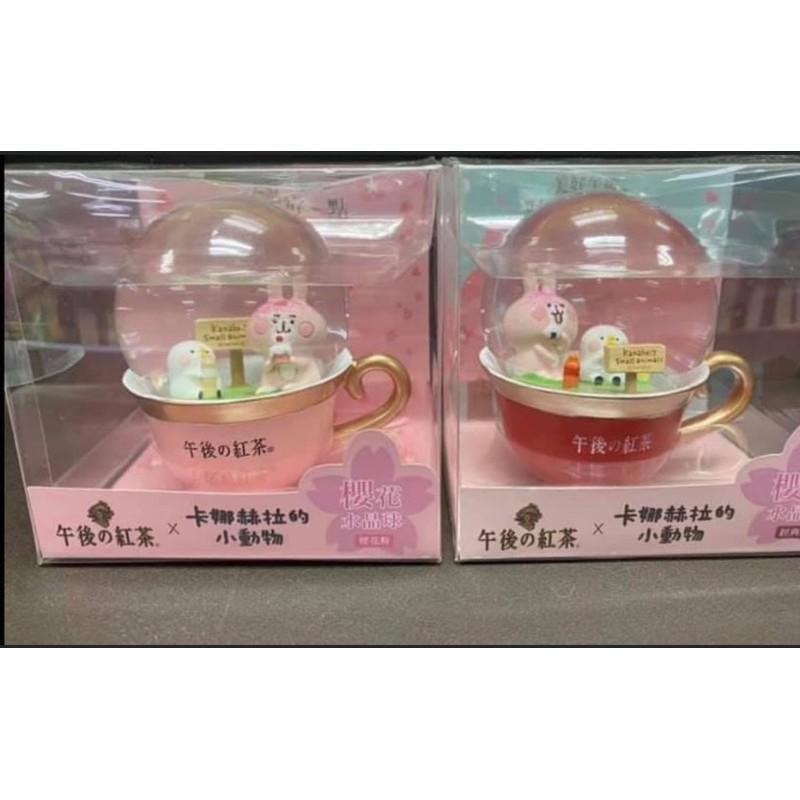 7-11午後紅茶 卡娜赫拉水晶球 金沙水晶球 午後紅茶三眼怪 午後紅茶史迪奇 7-11午後奶茶史迪奇