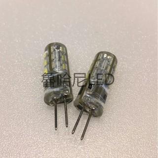 LED G4 2W 豆燈 AC110V-220V 取代10W鹵素燈泡 (白光/ 黃光) 保固1年