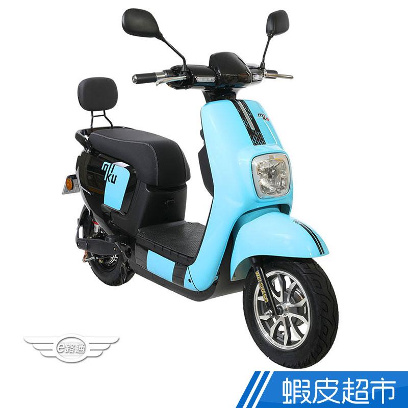 e路通 EA-R59 酷樂 48V鉛酸 500W LED大燈 冷光儀表 電動車(客約) (電動自行車) 廠商直送