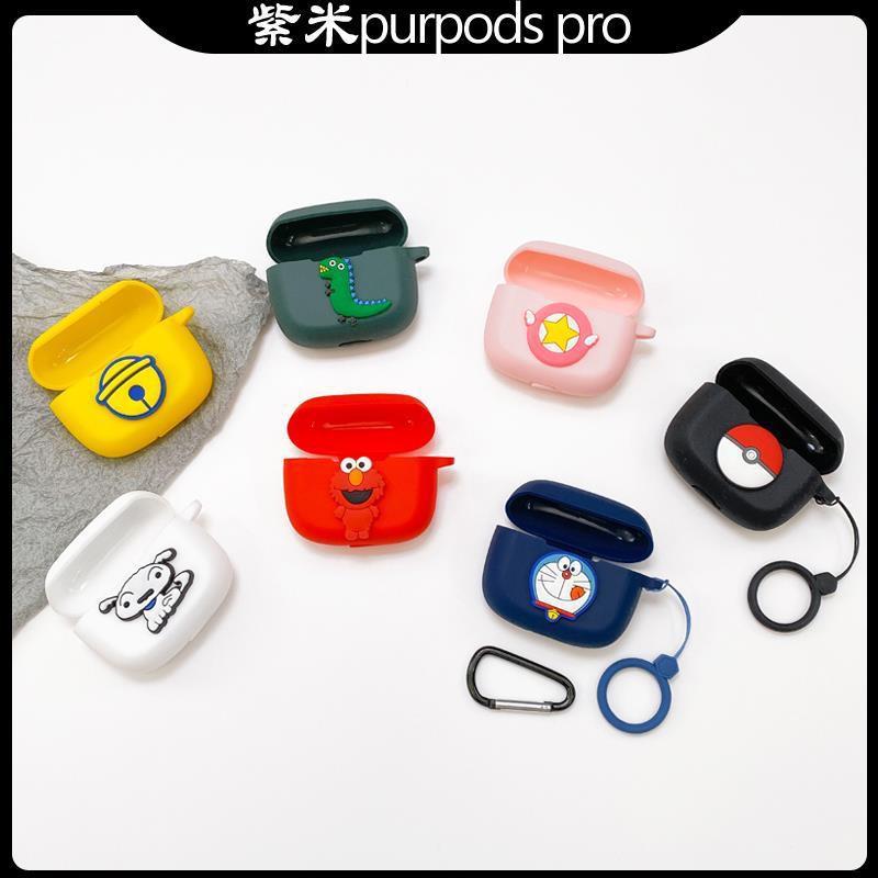 優品成數碼適用ZMI紫米耳機保護套PurPods Pro無線藍牙耳機卡通硅膠套可愛女