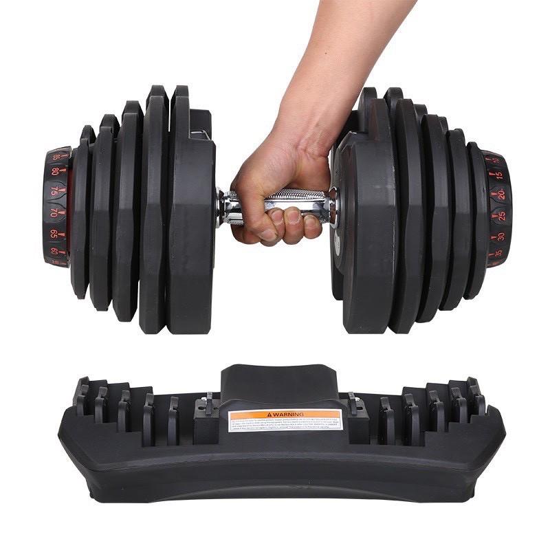 【啞鈴】17段可調式啞鈴40KG  1組2支80KG 快速出貨 健身器材 健身商品 防疫在家好幫手 健康器材 重訓器材