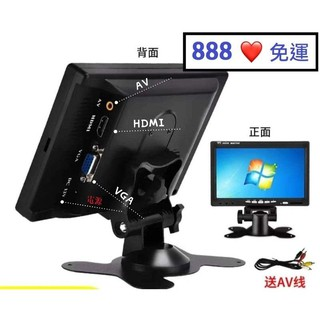 ☀️wasicsk ☀️小顯示器7吋螢幕HDMI螢幕VGA AV端子小螢幕小電視 臺中市