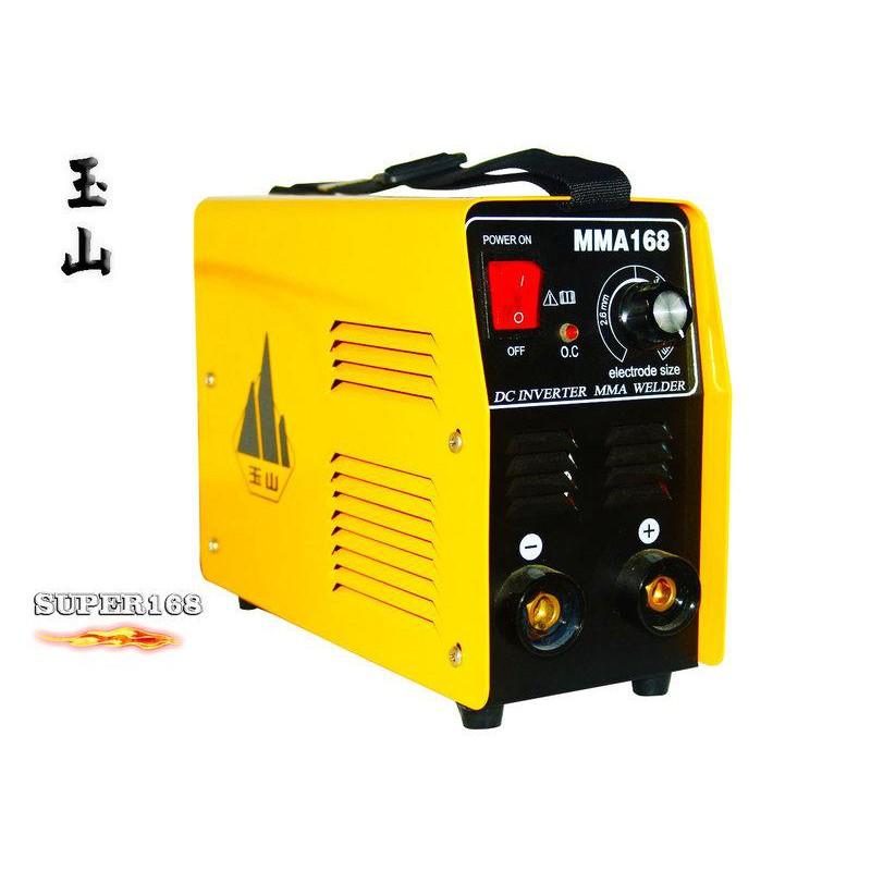 【北台工具】台灣製 上好牌 電焊機 MMA-168 內附防電擊 220V MMA168