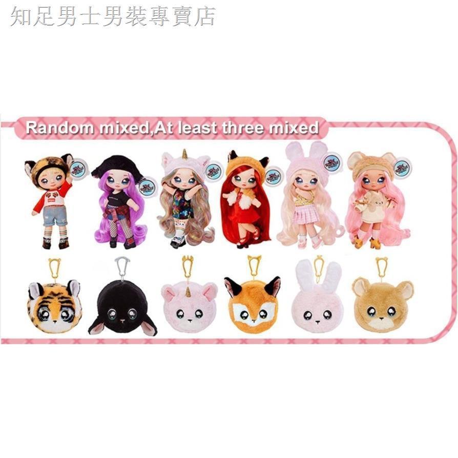 0603娜娜nanana驚喜娃娃lol盲盒泡泡瑪特芭比衣服公主盲盒玩具