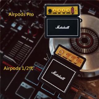 【現貨】marshall馬歇爾音響 Airpods Pro保護套 1/ 2代保護殼 送掛鉤 蘋果無線藍牙耳機矽膠防摔套