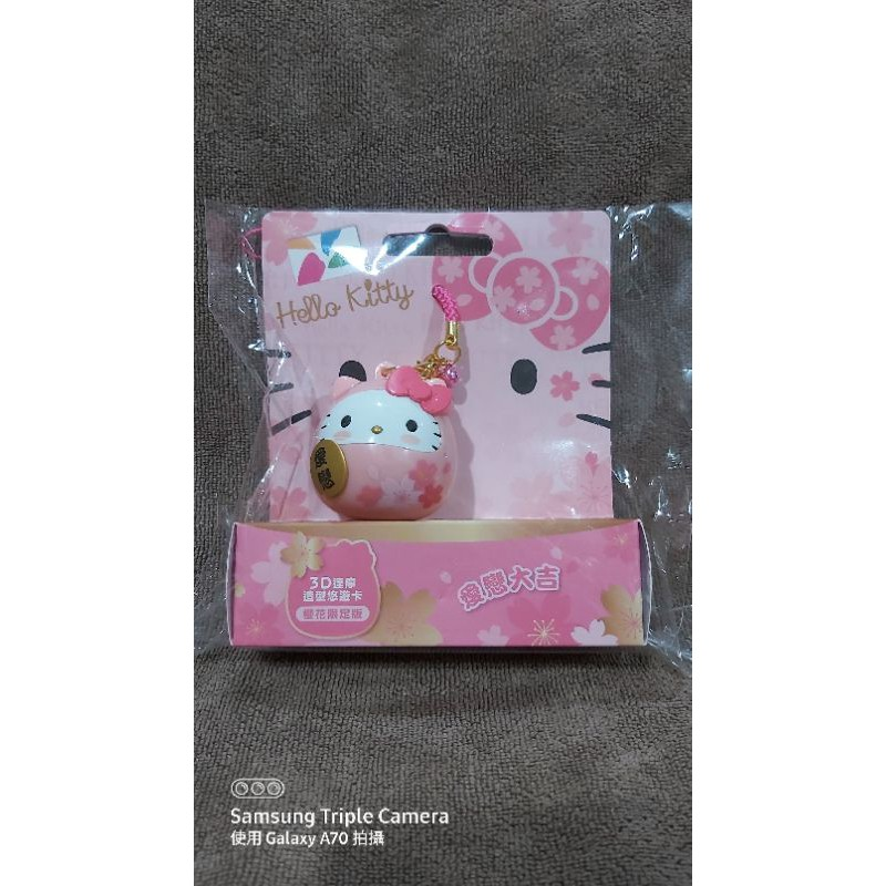 Hello Kitty達摩三D造型悠遊卡 櫻花限定版