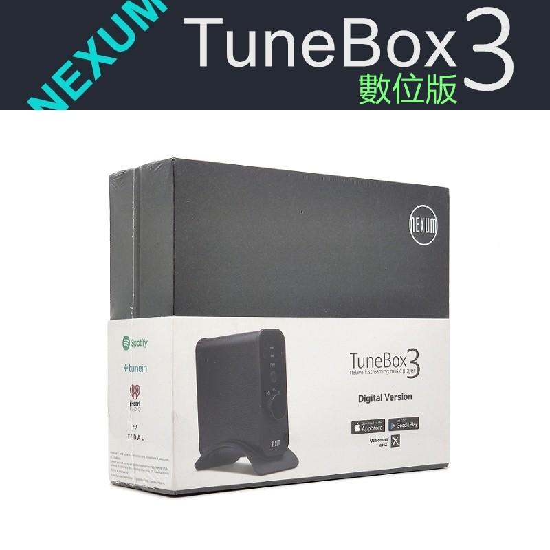 全新未拆 Nexum TuneBox3 網路串流音樂播放器 【 數位版 】