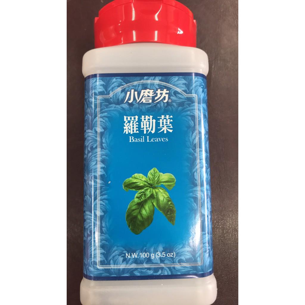 【亞米食材】(小磨坊)羅勒葉100g
