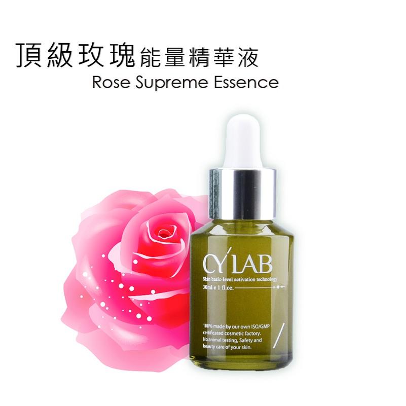 CYLAB 頂級玫瑰能量精華液 30ml│靜乙企業有限公司 台灣製造MIT