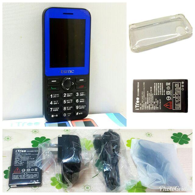 tsmc手機 台積電手機 附2顆電池+保護套 全新現貨保固一年 台積電廠商專用手機 NCC CCAE163G001AT8