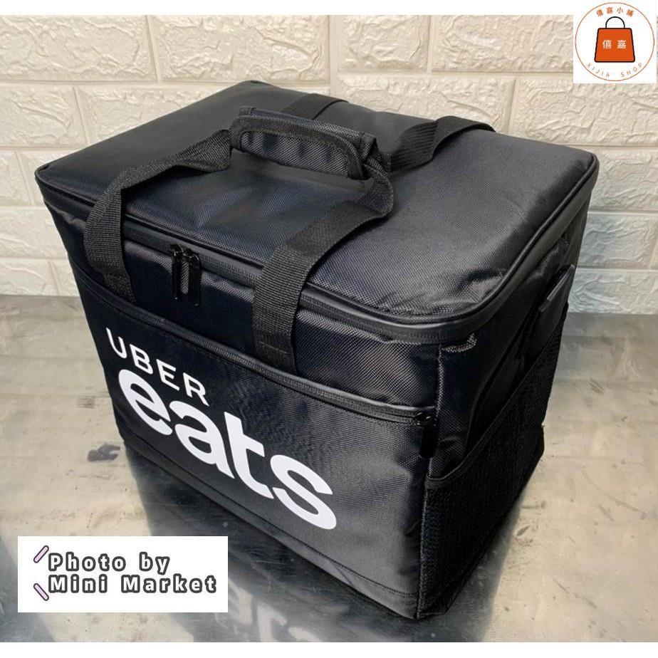 Ubereats 保溫箱 小箱 26升 外送 保溫袋 防水拉鍊 非官方小包 小袋 可放杯架