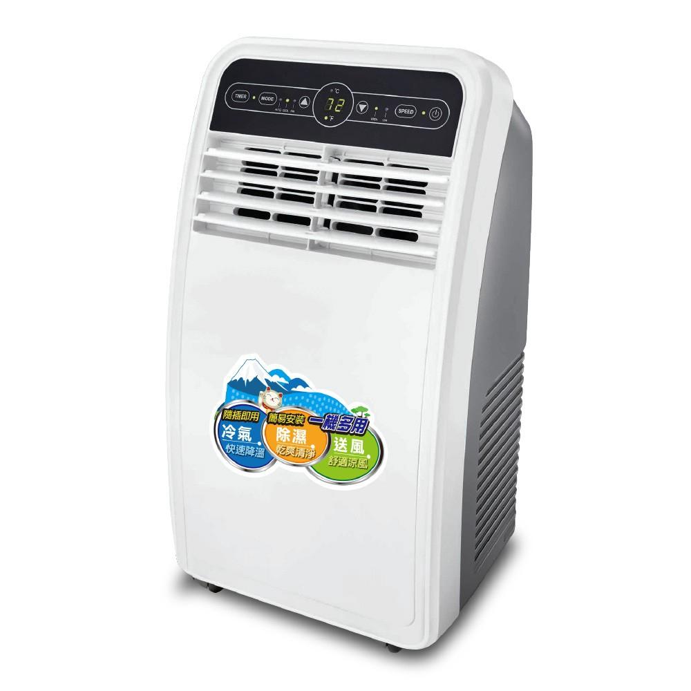 MAYLINK美菱 極地清涼 除溼 移動式冷氣機 ML-K275C 廠商直送 現貨