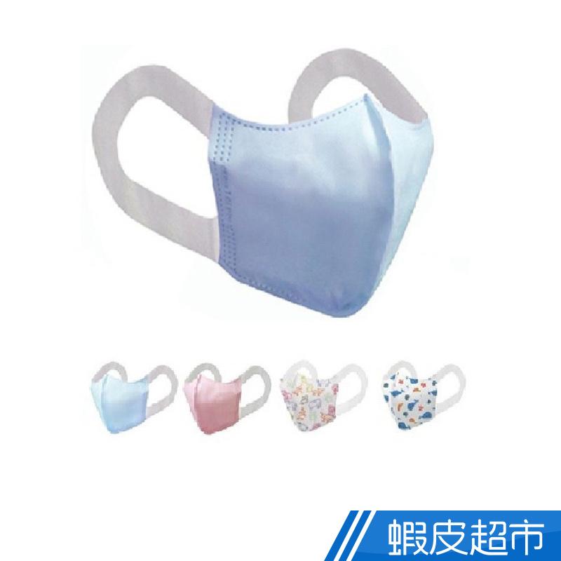 3D立體醫用兒童口罩 醫療用口罩 不織布口罩 防霧霾口罩 透氣口罩 順易利 50入盒裝(不挑色) 廠商直送