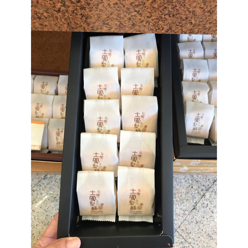 大甲明香珍餅舖 土鳳梨酥 鳳梨酥禮盒
