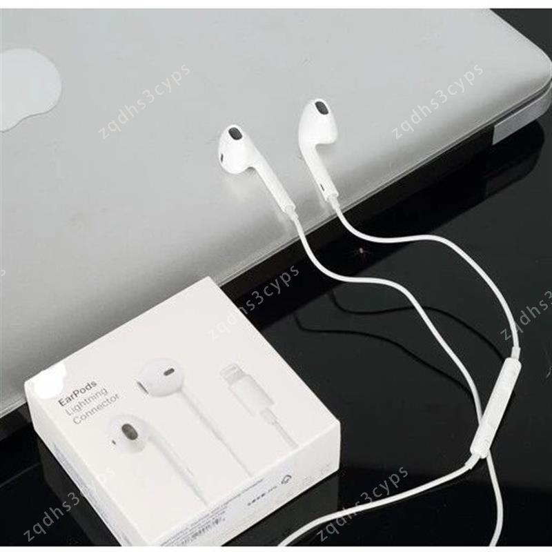 [台灣現貨】Apple蘋果原廠 EarPods iPhone耳機 有線蘋果耳機 Lightning耳機接頭 3.5mm接