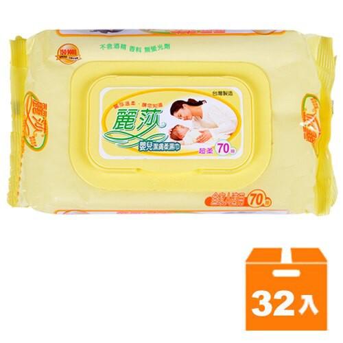 麗莎 嬰兒潔膚柔濕巾-有蓋 70抽 (32包)/箱【康鄰超市】