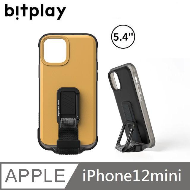 bitplay WanderCase 立扣殼 獨創自立扣環 - iPhone12mini - 黃色 【贈】台製滿版玻保