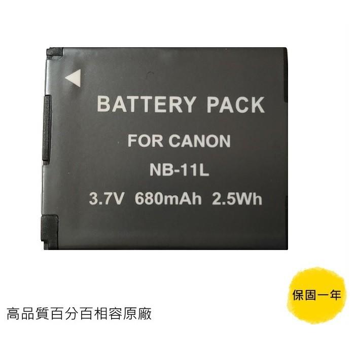 CANON NB-11L 防爆鋰電池 IXUS 170 175 180 185 190 265 275 285