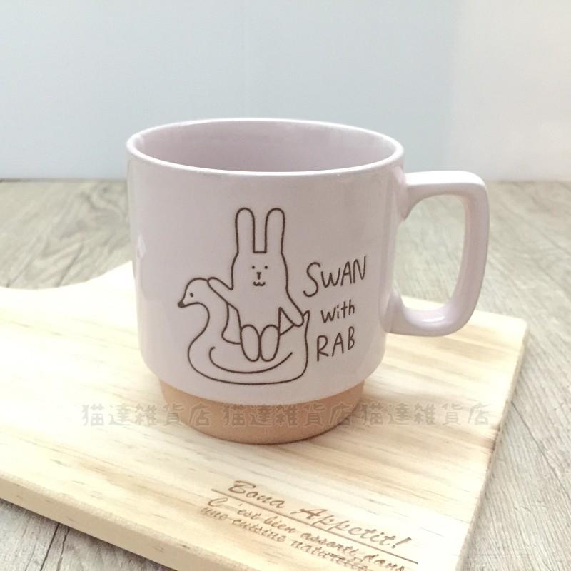 現貨 日本製 CRAFTHOLIC 宇宙人 兔子 馬克杯 咖啡杯 水杯 陶瓷 廚房 生活 用品 雜貨 zakka