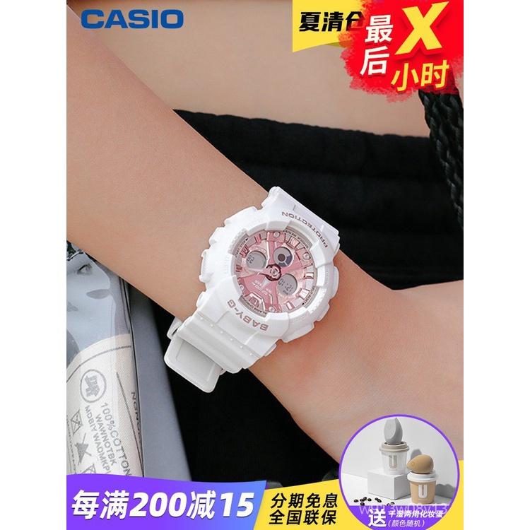 卡西歐手錶女baby g學生電子錶官網正品限量獨角獸運動女錶BA-130 Lgcz