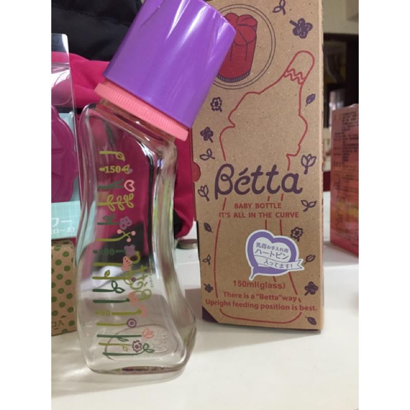 日本 Betta防脹氣奶瓶(玻璃150ml)