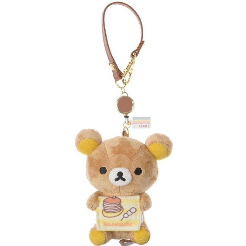 -出清- NANACO 電子卡 吊飾 IC卡 日本 超商 絕版 全新 限定 伸縮 Rilakkuma 拉拉熊 懶懶熊
