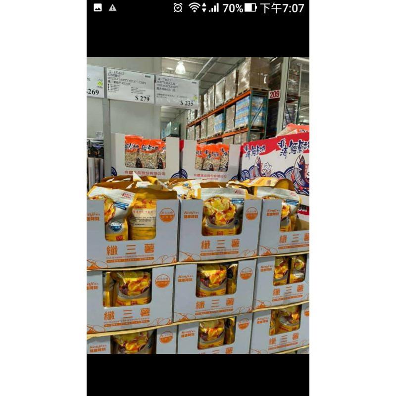 costco代購-健司纖三薯脆片