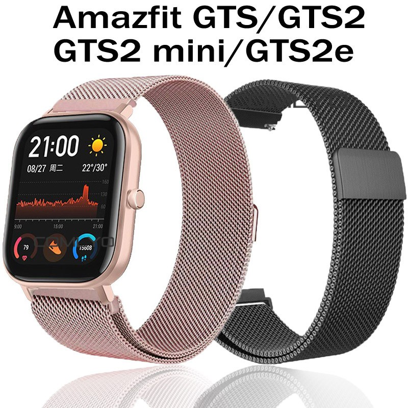 Huami Amazfit Gts Gts2 Gts2 Mini Gts2E 錶帶智能手錶替換 Milanese Loo