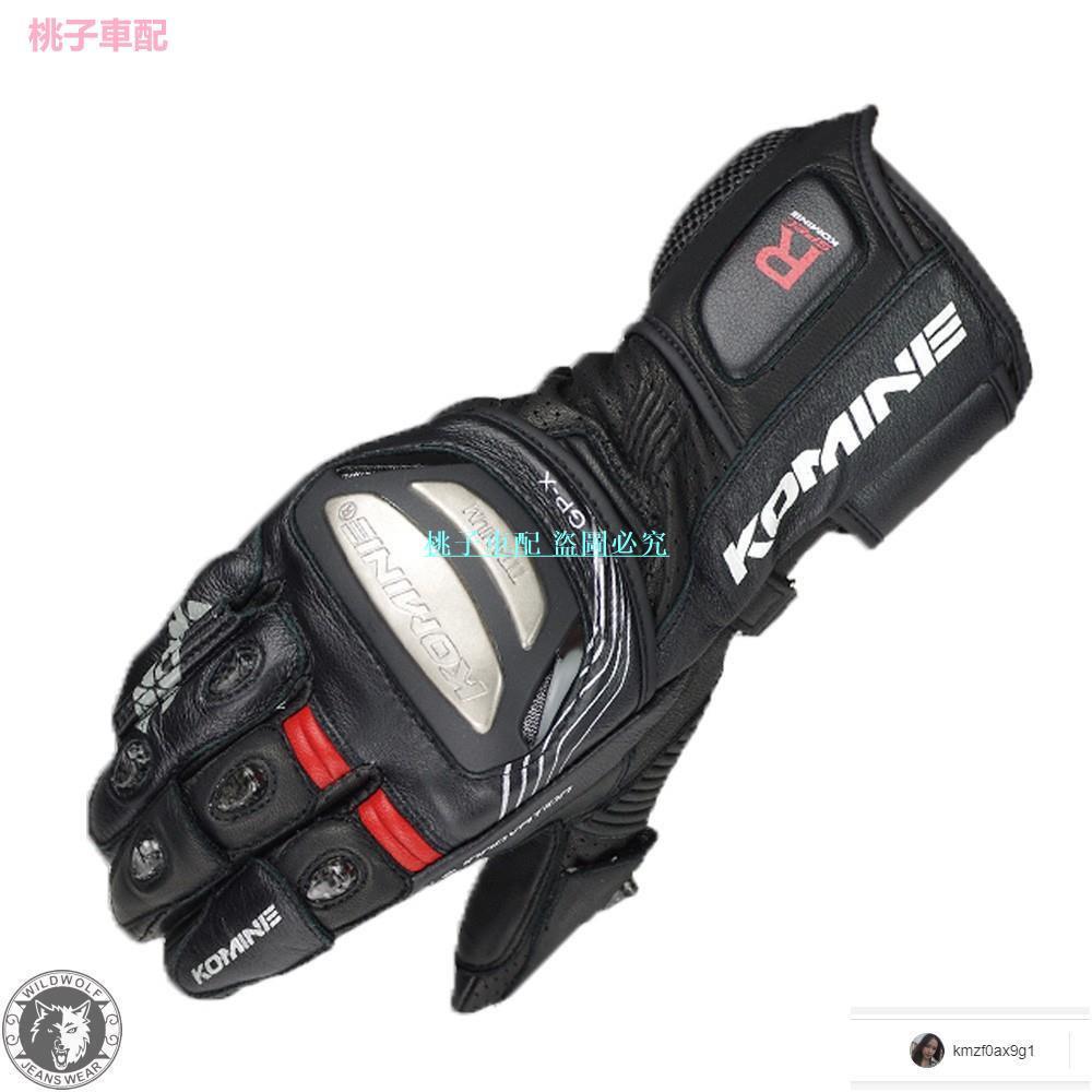 日本komine GK-212 鈦合金競賽型皮長手套 可觸控 防風 防滑 防摔 手套#千里馬車配2441