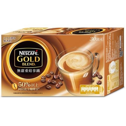 雀巢 金牌咖啡二合一重焙拿鐵(18gx30入/盒)[大買家]