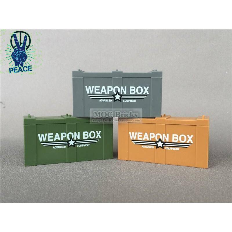 MOC第三方武器裝備 積木零配件 軍事系列 大箱子 收納箱 彈藥箱